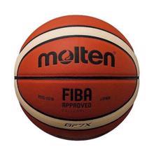 Molten  BGH7X სავარჯიშო კალათბურთის ბურთი