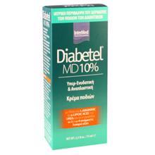 Intermed DIabetel MD 10% ფეხის კრემი