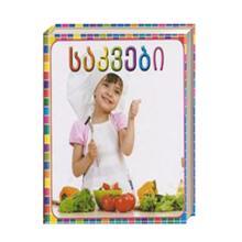 პალიტრა L პირველი სიტყვები ყუთი - საკვები