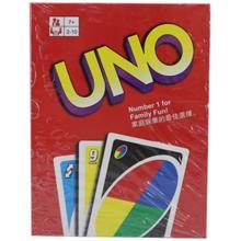 Chita • ჭიტა სამაგიდო თამაში UNO