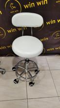 win-win კოსმეტოლოგიური სკამი
