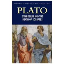 ბიბლუსი Symposium and The Death of Socrates - პლატონი