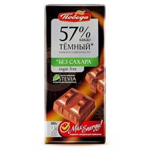 Победа შავი შოკოლადის ფილა 100 გრ