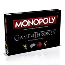 Tortuga Monopoly Game of Thrones (replica) სამაგიდო თამაში
