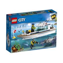 LEGO CITY დაივინგის ნავი
