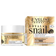 Eveline ROYAL SNAIL 40+ ნაოჭების საწინააღმდეგო კრემ-კონცენტრანტი ნებისმიერი ტიპის კანისთვის 50 მლ
