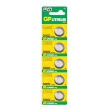 GP Powerplus ელემენტების 5 ცალიანი შეკვრა  GPPBL2032008 CR2032