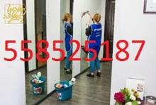 დამლაგებელი თბილისში damlagebeli tbilisshi 558525187