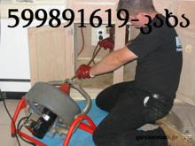 კანალიზაციის ელექტროტროსით გაწმენდა 599891619
