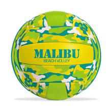 MONDO ხელბურთის ბურთი