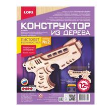 LORI ხის კონსტრუქტორი - იარაღი