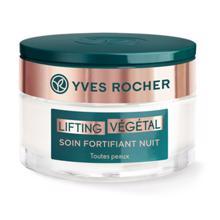 Yves Rocher სახის კრემი ლიფტინგის ეფექტით