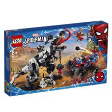 lego SUPER HEROES ვენოსოზავრის ამბუზა