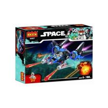 COGO კონსტრუქტორი Space