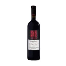 ივერია წითელი მშრალი ღვინო საფერავი 750 მლ