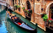 იტალიის ვიზები დასაქმება 555502071