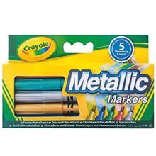 CRAYOLA მარკერი 5 metallic markers