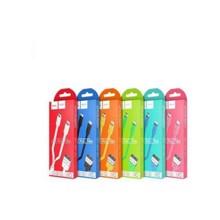 Hoco მობილურის კაბელი Hoco X5 Bamboo 2in1 USB to Lightning+Micro Blue