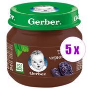 1 ქილა პიურე შავი ქლიავით Nestle Gerber 80გრ