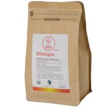 დაფქული ყავა Ethiopia Nekemte