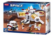 Sluban Space  კოსმოსური სადგური