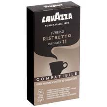 Lavazza ყავის კაფსულა NESPRESSO Ristretto Intensity: 11