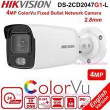 hik DS-2CD2047G1
