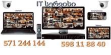 კამერების მონტაჟი/DVR სისტემების დაყენება 598118840/571244144