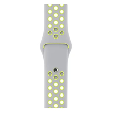 Maja Apple watch სამაჯური Nike Gray/yellow 42x44 mm