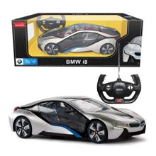 Rastar BMW i8  დისტანციური მართვის მანქანა განათებით