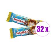 1 შეკვრა შოკოლადის ბატონი რძიანი ბარამბინო 20გ 32ც
