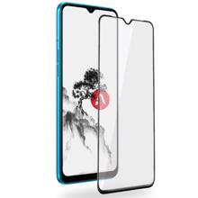 AKAMI Fullscreen Glass Protectror for Realme C11 ეკრანის დამცავი