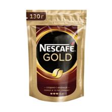 Nescafé ყავა Gold 130 გრ
