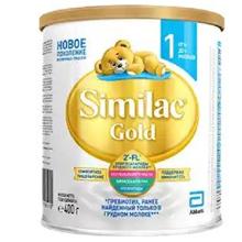 Similac Gold 1 რძის ნაზავი 400 გრ