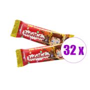1 შეკვრა შოკოლადის ბატონი კაკაოს ბარამბინო 20გრ 32ც
