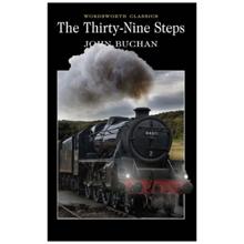 ბიბლუსი The Thirty-Nine Steps - ჯონ ბუჩანი