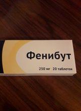 სამედიცინო მედიკამენტები იაფად