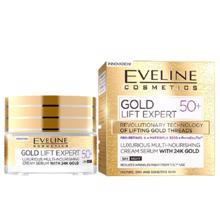 Eveline GOLD LIFT EXPERT ექსკლუზიური მულტიმკვებავი კრემ-შრატი 24კ ოქრო