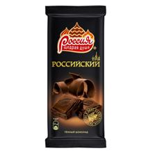 Россия შავი შოკოლადის ფილა 90 გრ