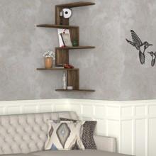 Cozy Home კედლის თარო Caniko PRE-ORDER