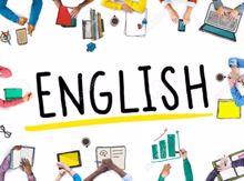 ინგლისური ენა ინგლისური ენა