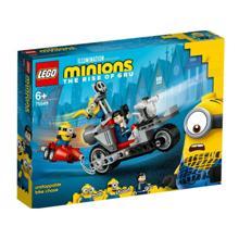 LEGO MINIONS-შეუჩერებელი ველოსიპედის დევნა