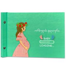 Magarea ორსულის დღიური