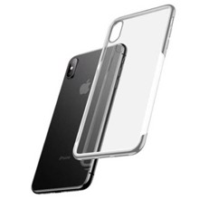 Baseus ARAPIPH65-MD0S for iphone XS Max Silver ქეისი