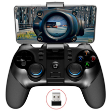 Ipega PG-9156 Wireless Bluetooth Controller კონტროლერი