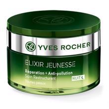 Yves Rocher სახის კრემი