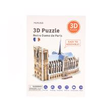 MUMUSO 3D ფაზლი (notre dame de paris)