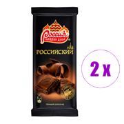 2 ცალი შოკოლადის ფილა შავი Россия 90გრ