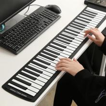 დასაკეცი ელექტრო პიანინო სინთეზატორი
