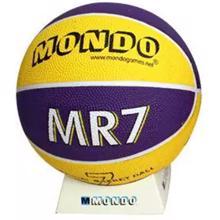 MONDO კალათბურთის ბურთი